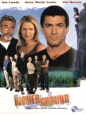 Серіал «Выше земли» (2000)