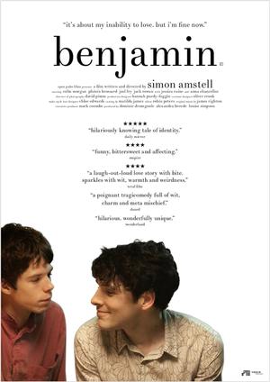Фильм «Бенджамин» (2018)