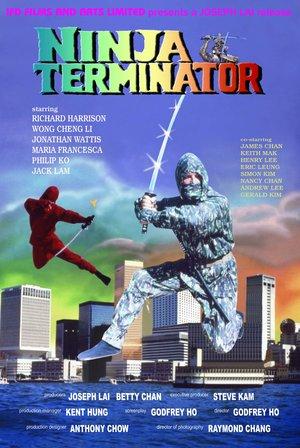 Фільм «Ніндзя Термінатор» (1986)