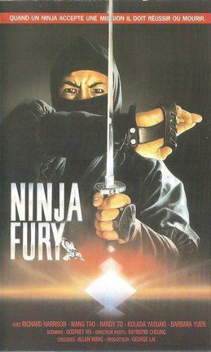 Фільм «Удар молнии ниндзя» (1984)