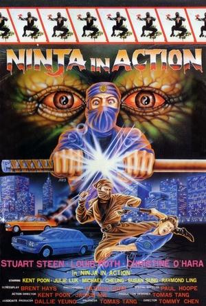 Фільм «Ninja in Action» (1987)