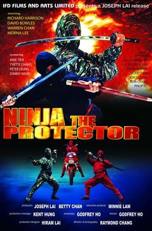 Фільм «Ниндзя-защитник» (1986)