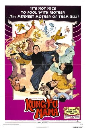Фільм «Мама Кунг-фу» (1973)