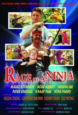 Фільм «Rage of Ninja» (1988)