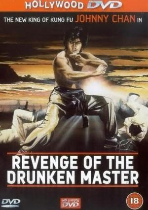 Фільм «Месть пьяного мастера» (1984)