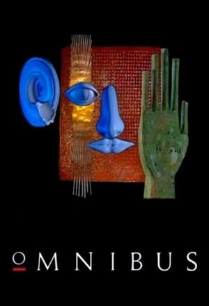 Сериал «Омнибус» (1967 – 2003)