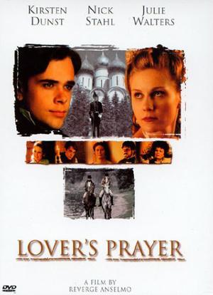 Фільм «Первая любовь» (1999)