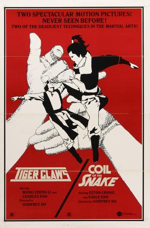 Фільм «Змея наносит ответный удар» (1980)