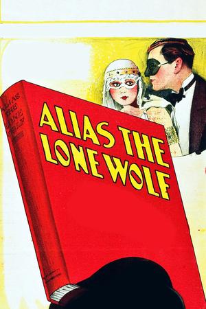 Фільм «Псевдоним Одинокий волк» (1927)