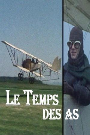 Сериал «Le temps des as» (1978)