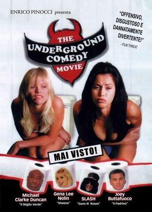 Фильм «Андеграундная комедия» (1999)