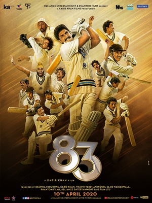 Фільм «83» (2021)