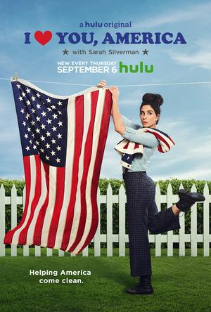 Серіал «Я люблю тебя, Америка» (2017 – 2018)