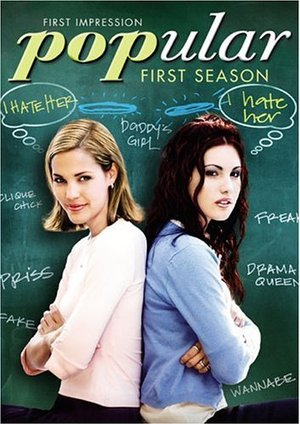 Серіал «Лучшие» (1999 – 2001)