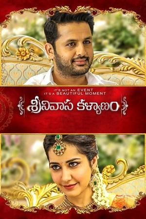 Фильм «Srinivasa Kalyanam» (2018)