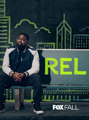 Серіал «Рэл» (2018 – 2019)