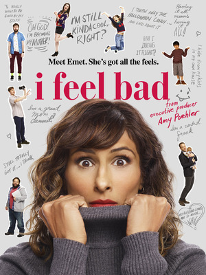Серіал «Мне плохо» (2018)
