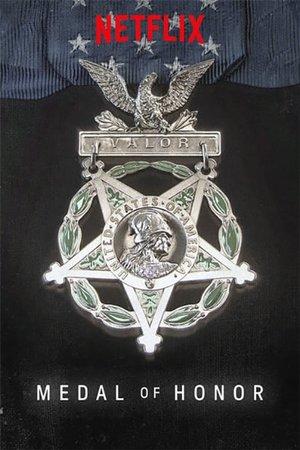 Сериал «Медаль за отвагу» (2018)