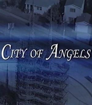 Серіал «Городские ангелы» (2000)