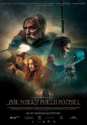 Фільм «На півстоліття поезії пізніше» (2019)