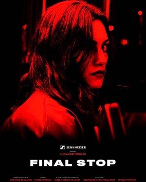 Фильм «Конечная остановка» (2018)