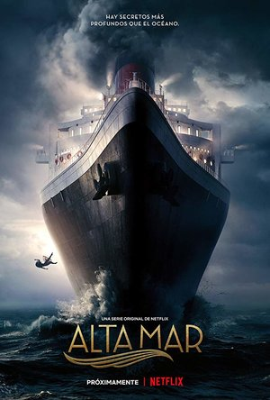 Серіал «Відкрите море» (2019 – 2020)