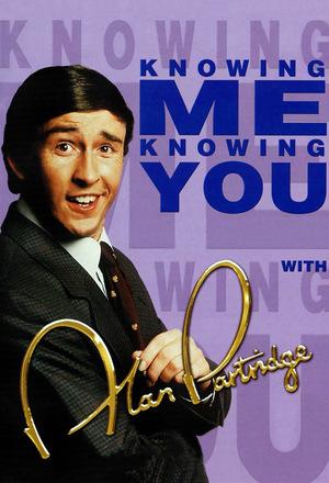 Серіал «Зная Меня, Зная Тебя с Аланом Партриджем» (1994 – 1995)