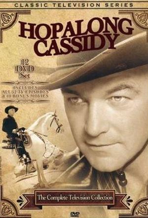 Серіал «Hopalong Cassidy» (1952 – 1954)