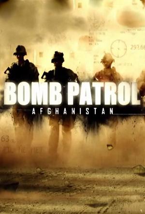 Фільм «Bomb Patrol Afganistan» (2011)