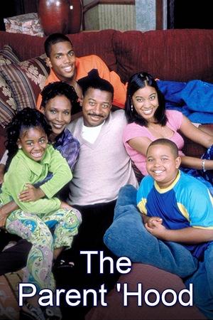 Серіал «Быть родителем» (1995 – 1999)