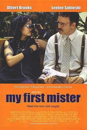 Фільм «Мій перший мужчина» (2001)