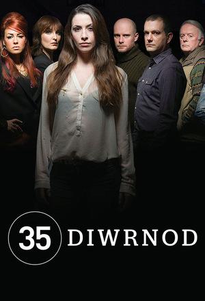 Сериал «35 дней» (2014 – ...)