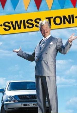 Серіал «Swiss Toni» (2003 – 2004)