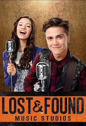 Серіал «Потерянные и найденные музыкальные студии» (2015 – 2016)