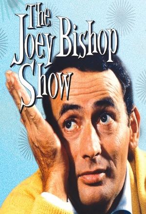 Сериал «The Joey Bishop Show» (1961 – 1965)
