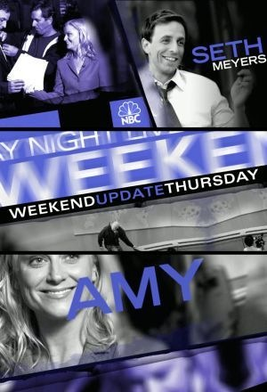 Сериал «Saturday Night Live: Weekend Update Thursday» (2008 – 2017)