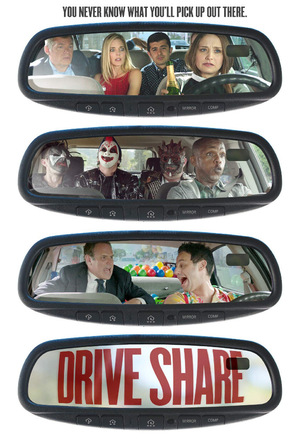 Серіал «Drive Share» (2017)