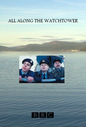 Серіал «All Along the Watchtower» (1999)