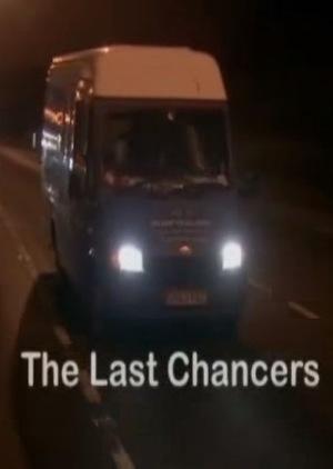 Серіал «The Last Chancers» (2004)