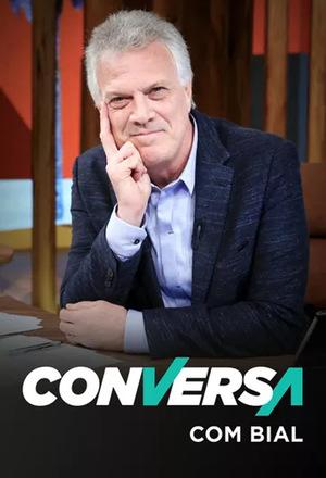 Сериал «Conversa com Bial» (2017 – ...)
