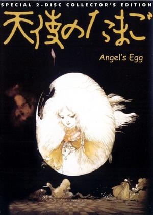 Аніме «Яйце янгола» (1985)
