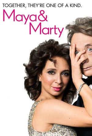 Серіал «Майя і Марті» (2016)