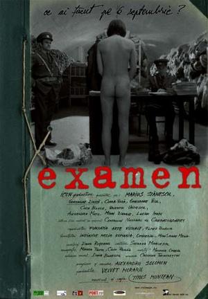 Фильм «Экзамен» (2003)