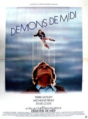 Фильм «Демоны в полдень» (1979)