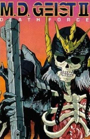Аниме «Опаснейший Гейст: Смертельная сила» (1996)