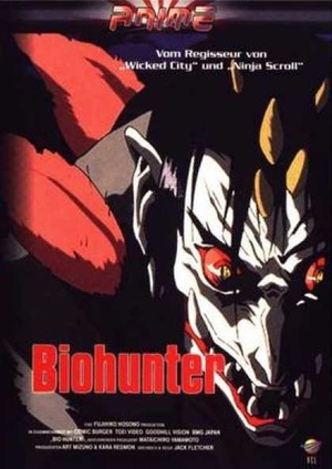 Аниме «Био-охотник» (1995)