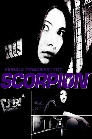 Фильм «Заключенная №701: Скорпион» (1972)