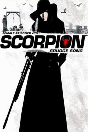 Фильм «Скорпион: Песня ненависти №701» (1973)
