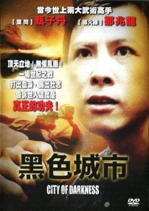 Фільм «Город тьмы» (1999)
