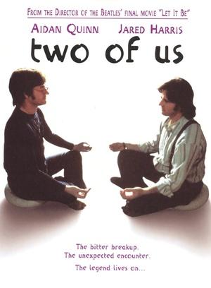Фільм «Двое из нас» (2000)